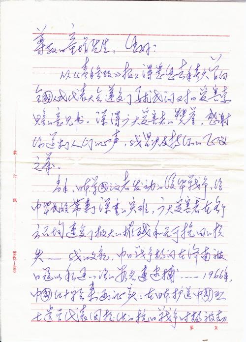 s0130-p1