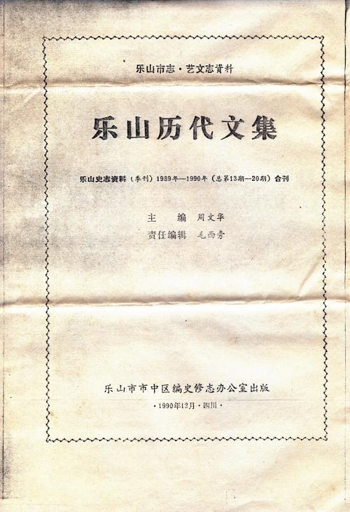 s0140-p3