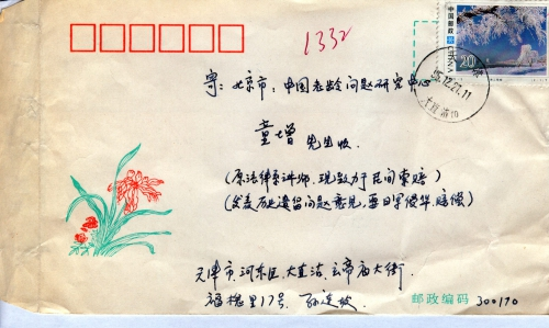 s0143-p2