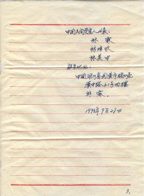 s0144-p6