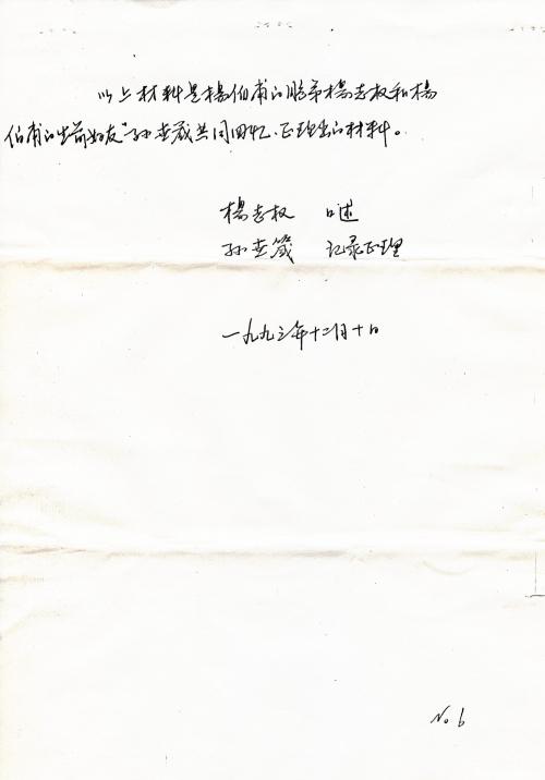 s0145-p010