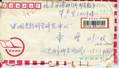 s0147-e