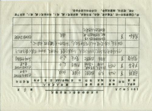 s0148-p8