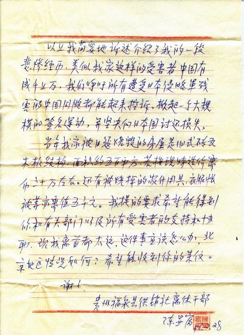 s0161-p4