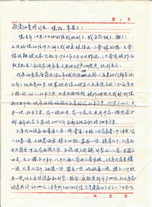 s0174-p1