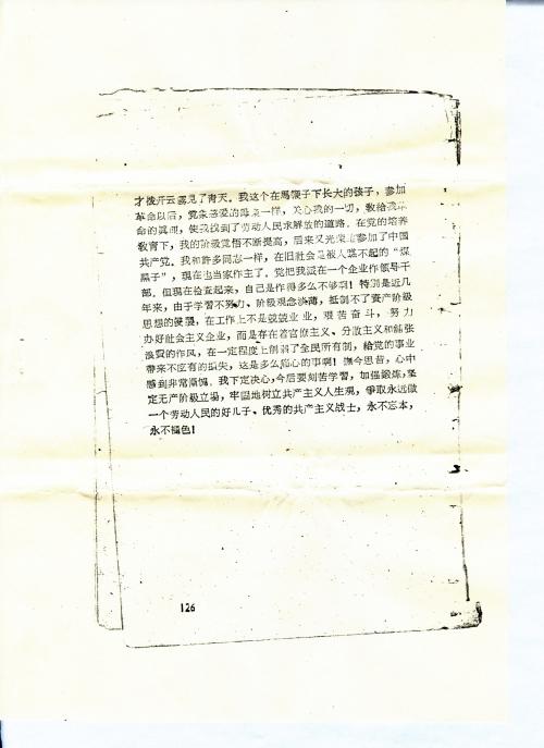 s0195-p012