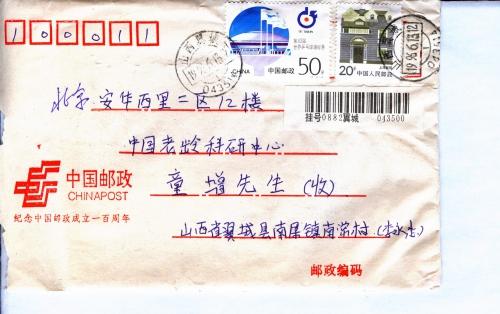 s0209-e