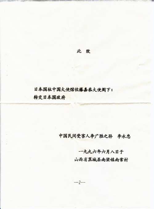 s0209-p3