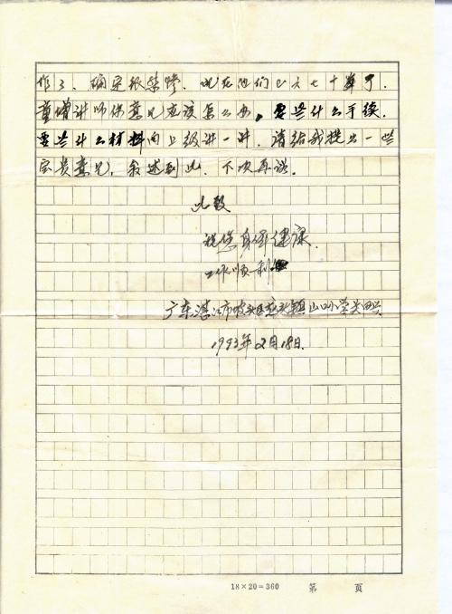 s0222-p2