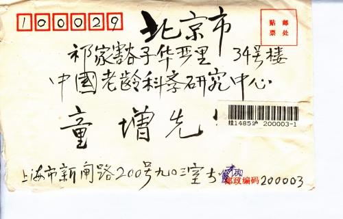 s0229-e