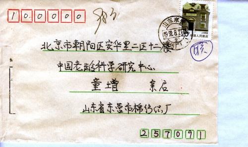 s0249-e