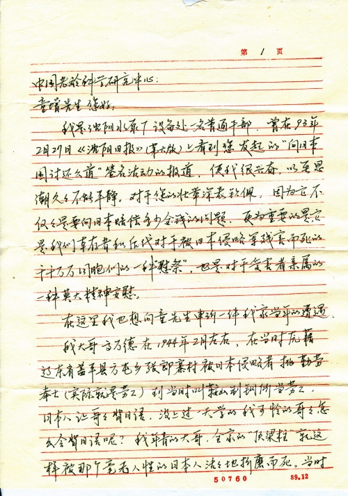 s0268-p1