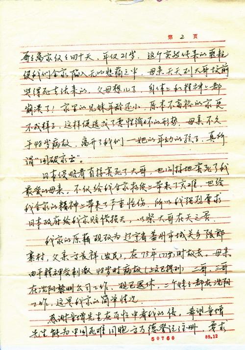 s0268-p2