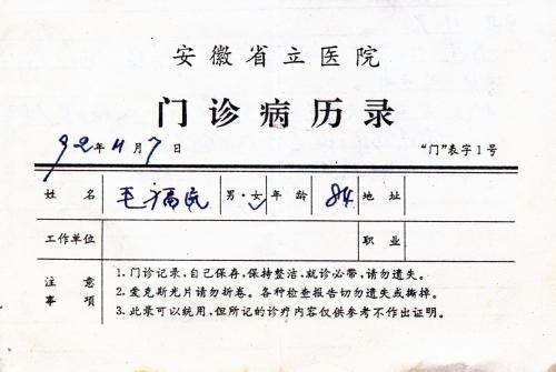 s0411-p4