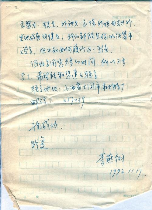 s0412-p2