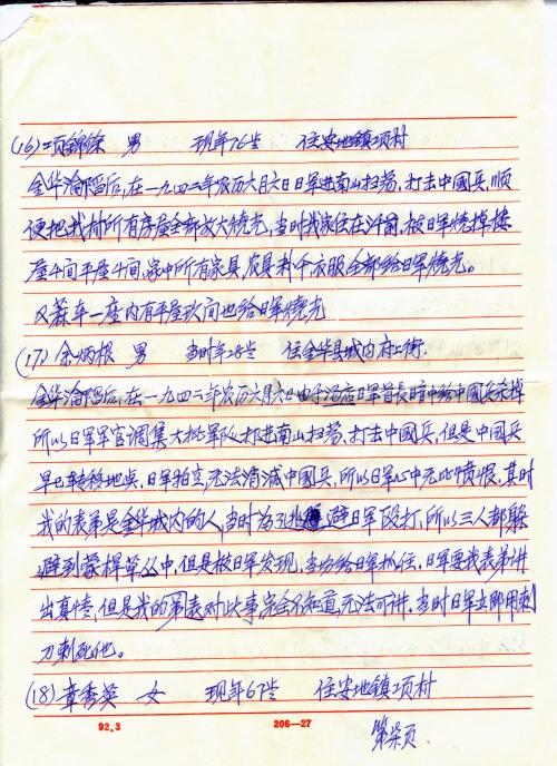 s0460-p009
