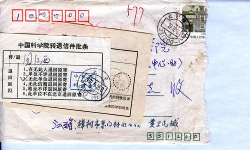 s0470-e1