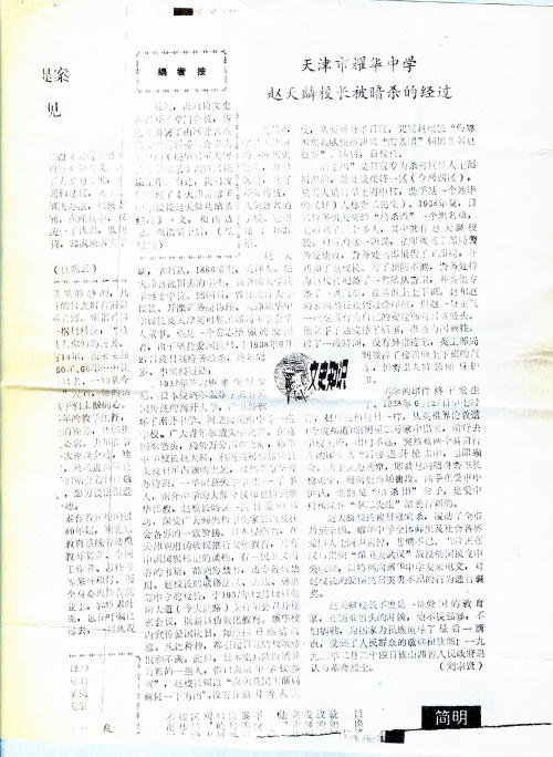 s0487-p2