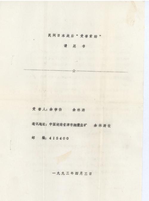 s0631-p3
