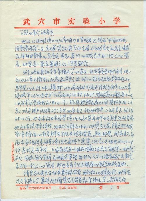 s0851-p1