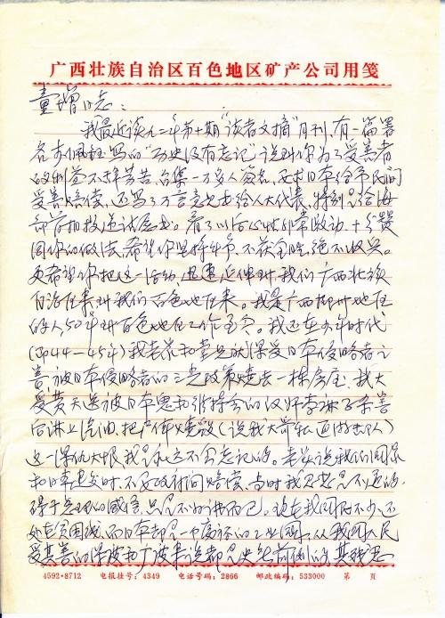 s0853-p1