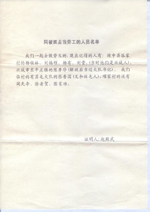 s0901-p4