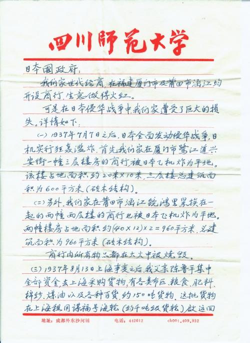 s0915-p2
