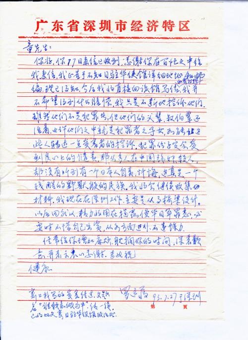 s0985-p001