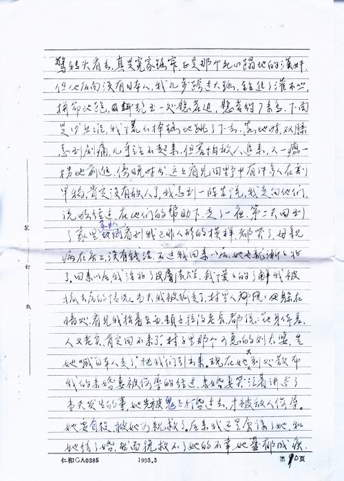 s0985-p011