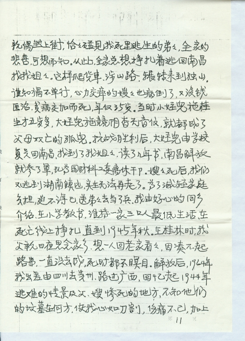 s1031-p014