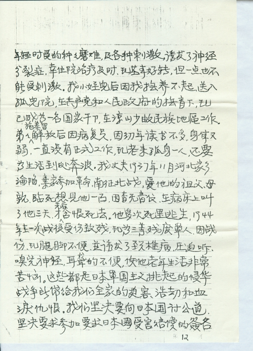 s1031-p015