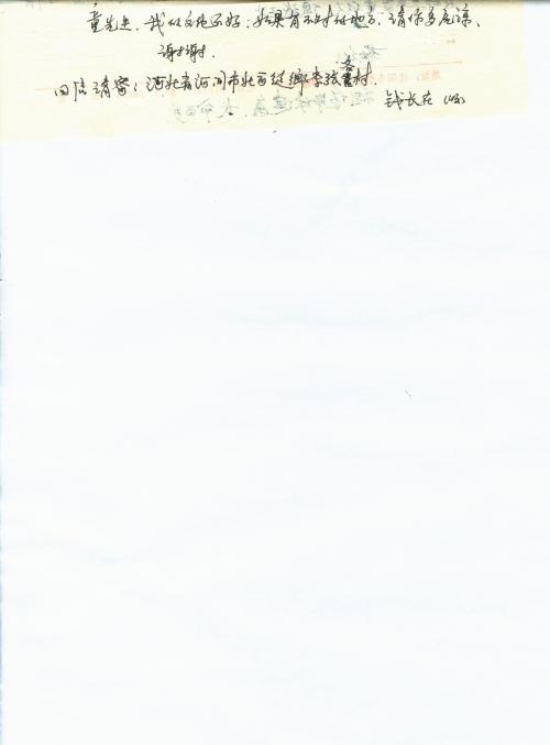 s1046-p3