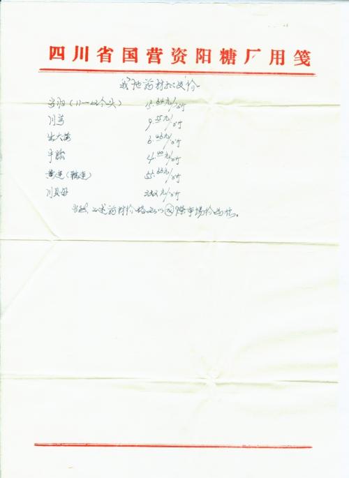 s1218-p2