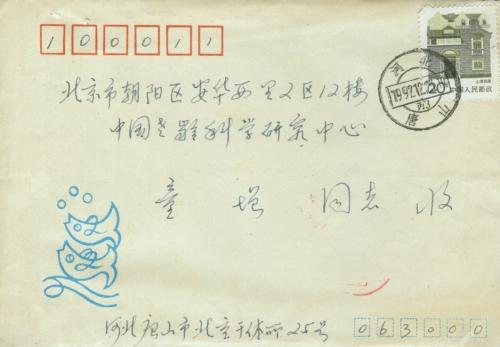 s1264-e