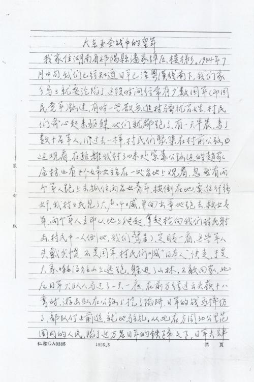 s1270-p4