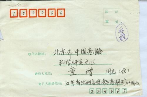 s1299-e