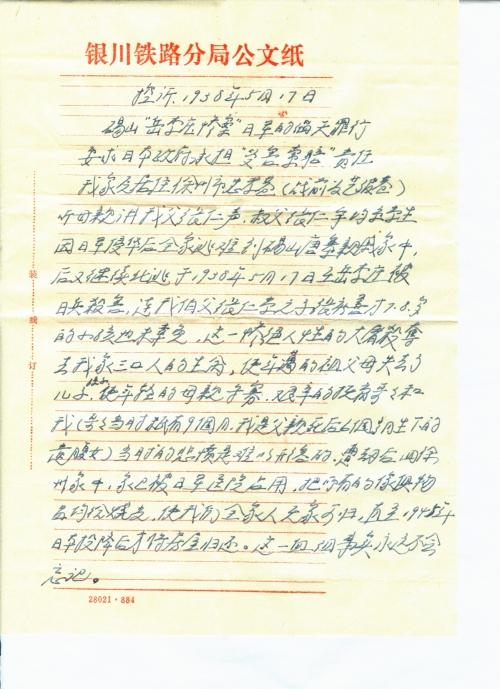 s1316-p1