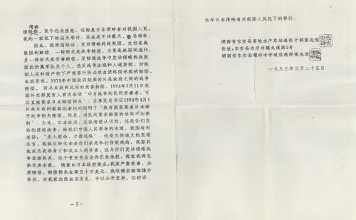s1869-p4