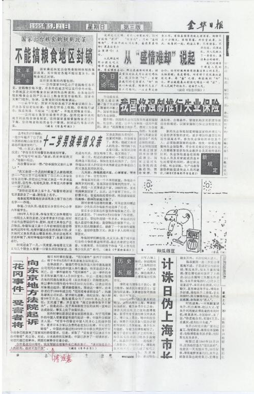 s2344-p3