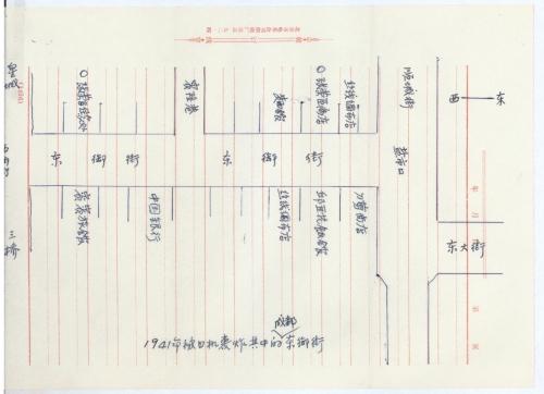 s2352-p11