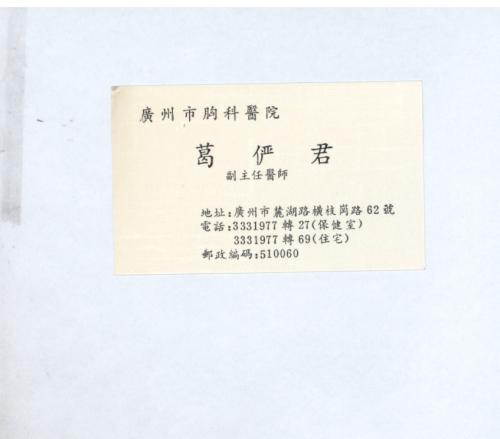s2359-p3