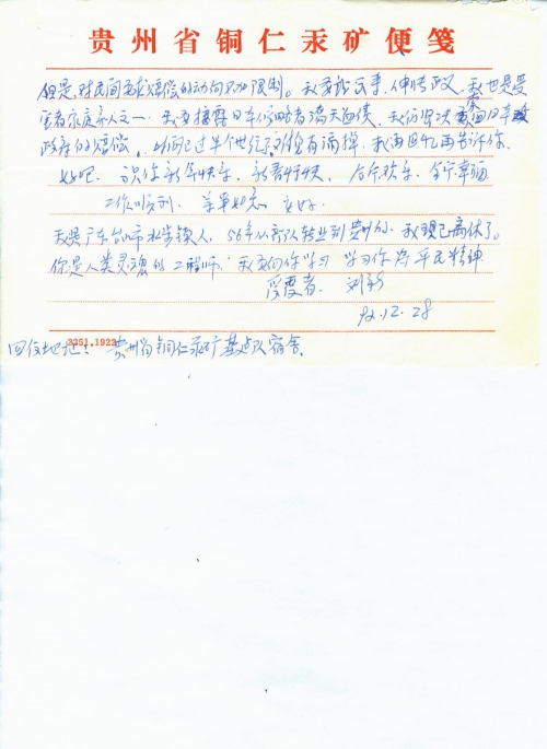 s2491-p3