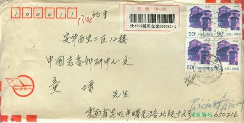 s2790-e