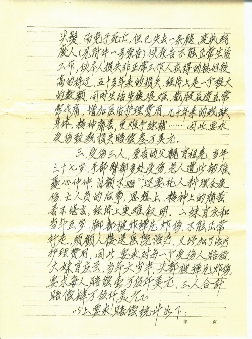 s2790-p4