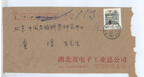 s2815-e