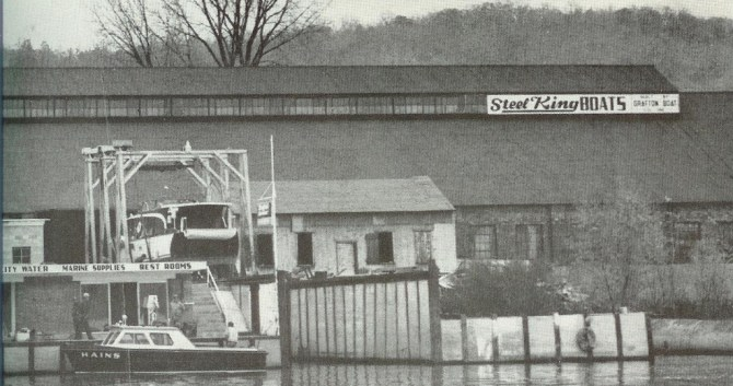 Steel King Factory in the 50's or 60's