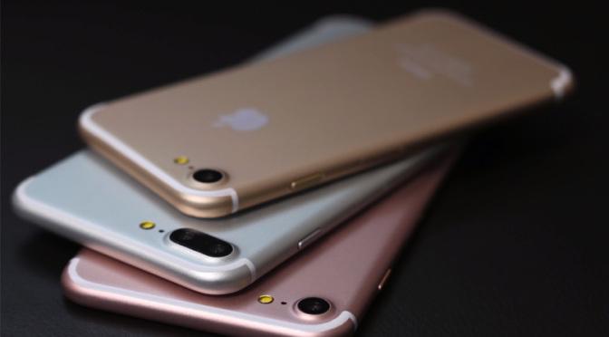 หลุด!! คลิปวีดีโออวดเครื่องจำลอง iPhone 7 คุณภาพ HD ชัดมาก