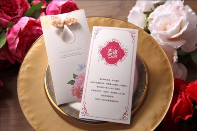 Double Happiness Red Chinese Wedding Invitations