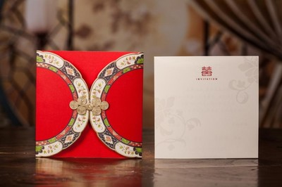 Modern And Traditional Chinese Wedding Invitation