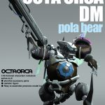 OCTA ORCA DM polar bear